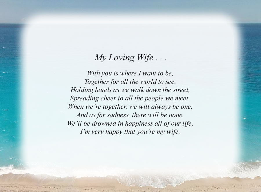 My Loving Wife      (1) - Free Love Poems